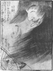 Ōkubi by Toriyama Sekein c. 1779