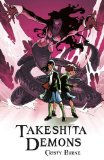 Takeshita Demons exists on Amazon! Like a real book!