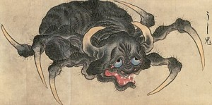 "Vampires? Hah! Try meeting an ushi-oni ""cow devil"" in the middle of the night!"