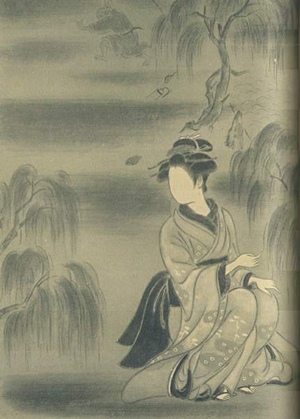 Japanese Ghost Stories The Yokai Without A Face Cristy