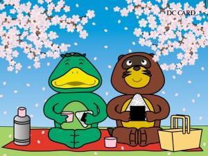 Cherry blossum viewing with Kappa and Tanuki DC card