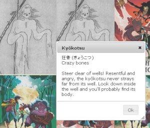 Yokai-memory-game-Sekien-kyoukotsu