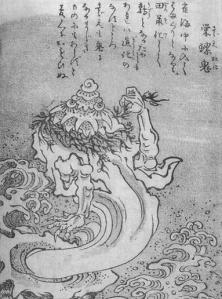Sekien's Sazae-oni or Sazae ogre demon