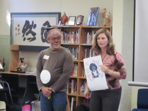 There's a tanuki in the classroom! Japanese language learning and yokai demons