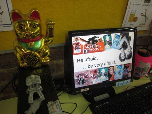 Be afraid-Be very afraid