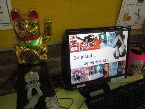 Be afraid-Be very afraid